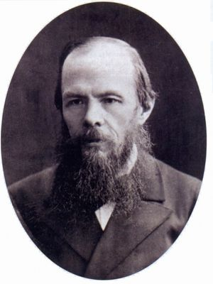 Fedor Dostoïevski